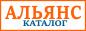 Каталог транспортных компаний АЛЬЯНС