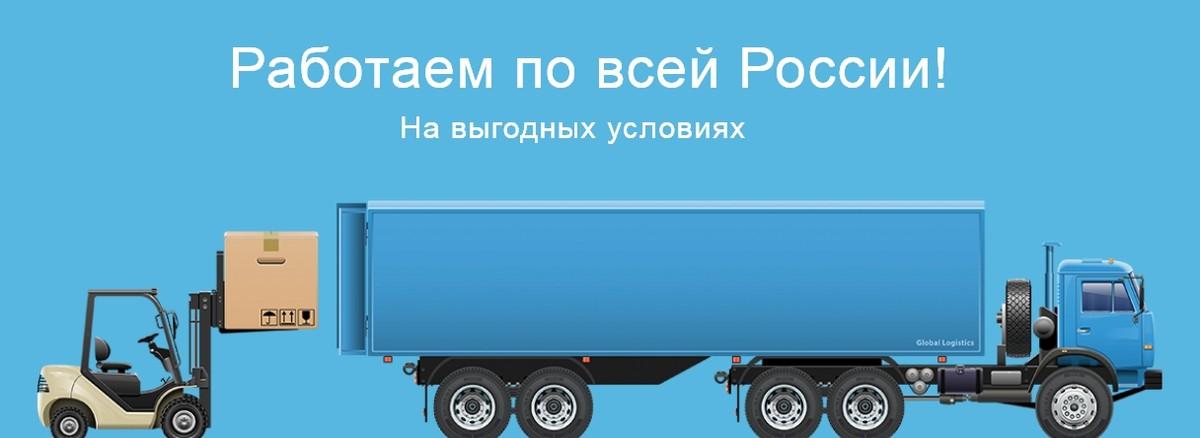 Маркетинг транспортных услуг курсовая работа установку и монтаж маркетинг транспортных услуг курсовая работа оборудования заправку энергоносителями обслуживание в процессе эксплуатации и др