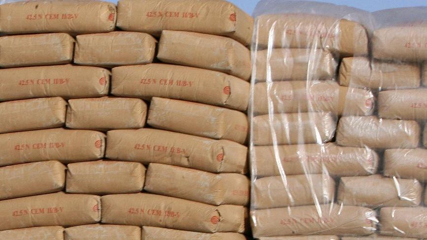 Продажа цемента на москве алмазное бурение отверстий в бетоне инструмент купить