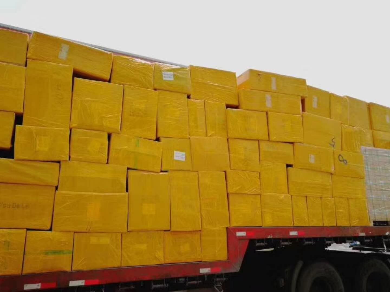 e97ed5e3a0647 Услуги по грузоперевозкам из Москвы, доставка грузов транспортными ...